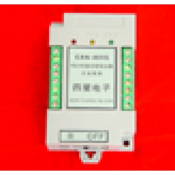 RS485/RS422 isolate ultra-long-range dri...