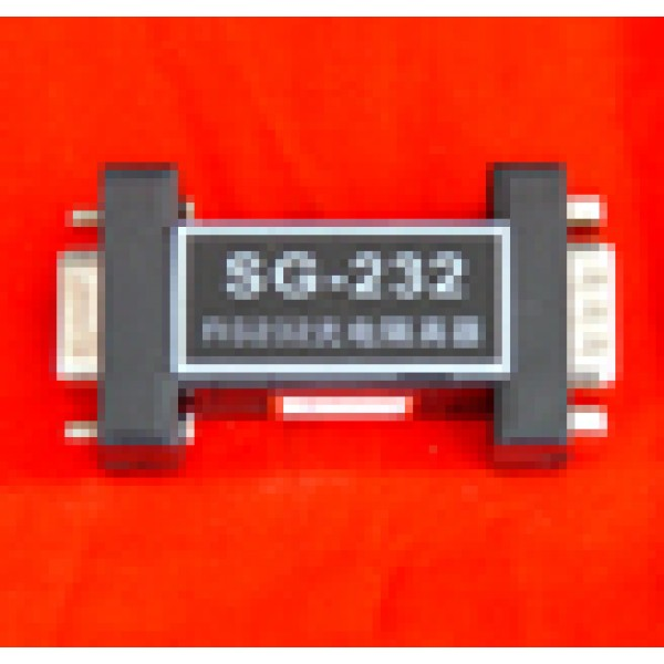 RS232 isolation protection